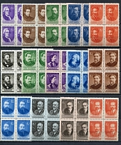 1951 USSR. The scientists of our country. Solovyov in 1627, 1628, 1630 - 1638,
