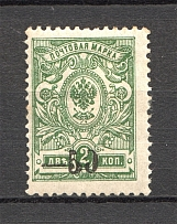 1918-20 Russia Kuban Civil War 50 Kop (Broken `0`, Print Error)