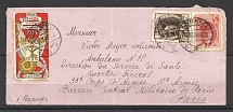 1914 International Letter with a Charity Stamp of Saint Petersburg, DCU Censorship