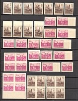 1941 Germany Occupation of Estonia Collection (2 Scans, MH/MNH)