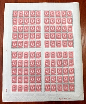 1908-17 Russia 4 Kop Full Sheet (Control Number `1`+ Control Text, CV $325, MNH)