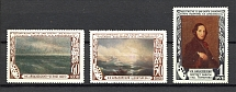 1950 USSR Anniversary of the Death of Aivazovsky (Full Set, MNH)