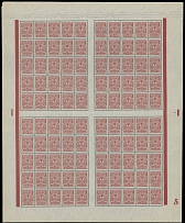 Russian Empire, PRINTER'S CONTROL MARKINGS: 1911-12, 3k rose red, 2 full sheets
