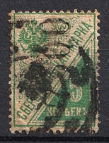 1922 Kiev (Kyiv) `7500` Mi.1 I Local Issue, Russia Civil War (Vertical Rombs, Type II, Reading UP, Signed, Canceled, CV $80)