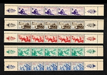 1942 Reich French Legion, Germany (Strips, Coupons, With Date `2.4.42`, Mi. VI-X, Full Set, CV $600, MNH)