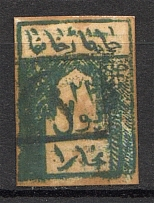 Asia Local Issue (Cancelled)