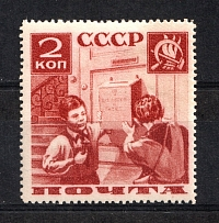 1936 2k Pioneers Help to the Post, Soviet Union USSR (COTTON Paper)