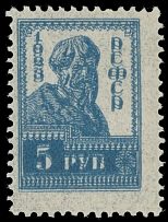 RSFSR, 1923, peasant 5r blue, a single with double impression of the design