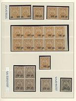 Surcharges on the First Definitive Issue, COLLECTION: 1922, 125 mostly mint