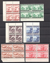 1943 Polish Government in Exile Blocks of Four (MNH)