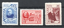 1941 USSR 20th Anniversary of the Death of Zhukovski (Full Set, MNH)