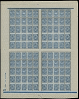 Russian Empire, PRINTER'S CONTROL MARKINGS: 1911, 7k light blue, 3 full sheets