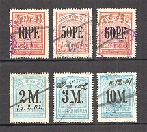 Alsace-Lorraine Germany Judicial Postage Stamps (Canceled)
