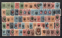 Odessa, Ekaterinoslav, Kiev, Ukraine Tridents Collection (Signed, MH/Canceled)