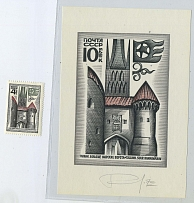 1972. Unapproved stamp design No. 4239 (Tallinn) (1973 edition). Frame size 85 x