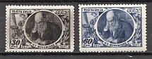 1947 USSR 100th Anniversary of the Birth of Zhukovsky (Full Set, MNH)