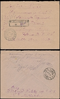 RSFSR  1922, cover from Nizhny Novgorod to Riga, postal charges paid in cash