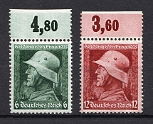 1935 Third Reich, Germany (Control Numbers, Full Set, CV $30, MNH)