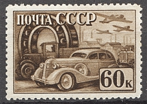 1941 USSR The Industrialization of the USSR 60 Kop (Perf 12.5, CV $150)
