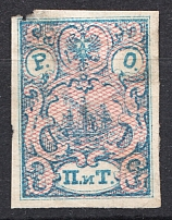 1866 Russia Levant ROPiT 2 Pia (No Shadow Lines, Signed)