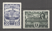 1945 USSR Anniversary of the Academy of Sciences of the USSR (Full Set, MNH)