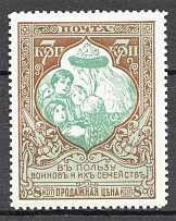 1914 Russia Charity Issue (Perf 12.5, Distorted Mouth, CV $80)