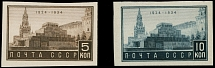 Soviet Union, 1934, Lenin Mausoleum, 5k brown, 10k slate blue, imperf cplt set