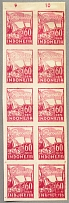 1946-47, 60 s., carmine, block of (10), DOUBLE PRINT, NG as issued, with row
