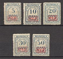 1918 Romania Germany Occupation (Full Set, CV $50)