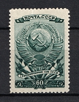 1946 Elections of the Supreme Soviet, Soviet Union USSR (Dot after `ПОЧТА`, Print Error, CV $75, MNH)