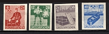 1946 Grossraschen, Germany Local Post (Imperforated, Full Set, CV $20, MNH)