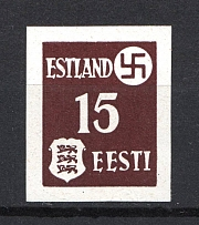 1941 15pf Occupation of Estonia, Germany (Mi. 1yU, IMPERFORATED, CV $200, MNH)