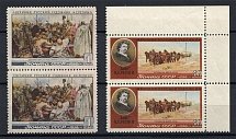 1956 USSR 25th Anniversary of the Death of Repin Pairs (Full Set, MNH)