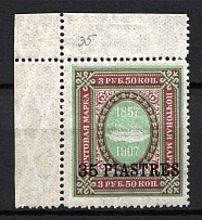 1909 35pi/3.5R Offices in Levant, Russia (MNH)