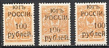 1920 Russia Southern Russia Civil War (Variants of `100` Placement, MNH/MVLH)