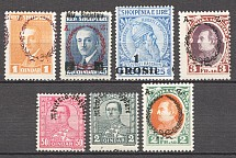 Albania Displaced Overprints Group