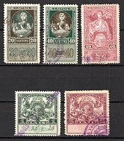 Latvia Baltic Fiscal Revenue Group of Stamps (Canceled)