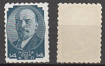 1929 USSR. Standard. Solovyov 321B. Stamp. Linear perf. 10. faintly noticeable l