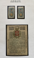 Volynsk 1914 Charity issues of the city and the island of 'Volyn Kopeyka' Ex -