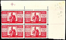 100 L. Postal stamp, perforated 14, mint never hinged block of four from of
