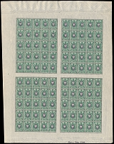 Imperial Russia 1908, 25k, complete sheet of 100 (four panes of 25)