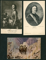 Imperial Russia - Great Personalities and Military Postcards 1906-12, 15 cards