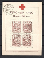 1942 Germany Occupation of Pskov Block Sheet (CV $660, Cancelled)