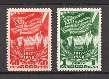 1948 USSR Anniversary of October Revolution (Full Set, MNH)