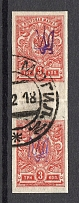 Kiev Type 1 - 3 Kop, Ukraine Tridents Cancellation GOMEL MOGILEV Gutter-Pair