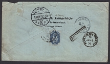 Korea, Japan. Steamship mail. An international letter was sent on December 10, 1