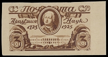 Soviet Union 1925, Academy of Sciences, imperf proof of 3k  in orange brown
