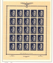1942 Germany General Government Block Full Sheet 50 Gr+1 Zl (MNH)