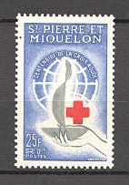 1963 St. Pierre & Miquelon French Colony (CV $15, Full Set, MNH)