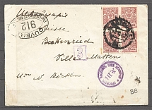 November, 1917 Letter from Moscow to Switzerland, Rare Rate, Censorship №114, The French Censorship